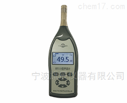 手持式积分平均声级计(原HY108B)