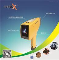 F2-5000手持式合金光谱仪
