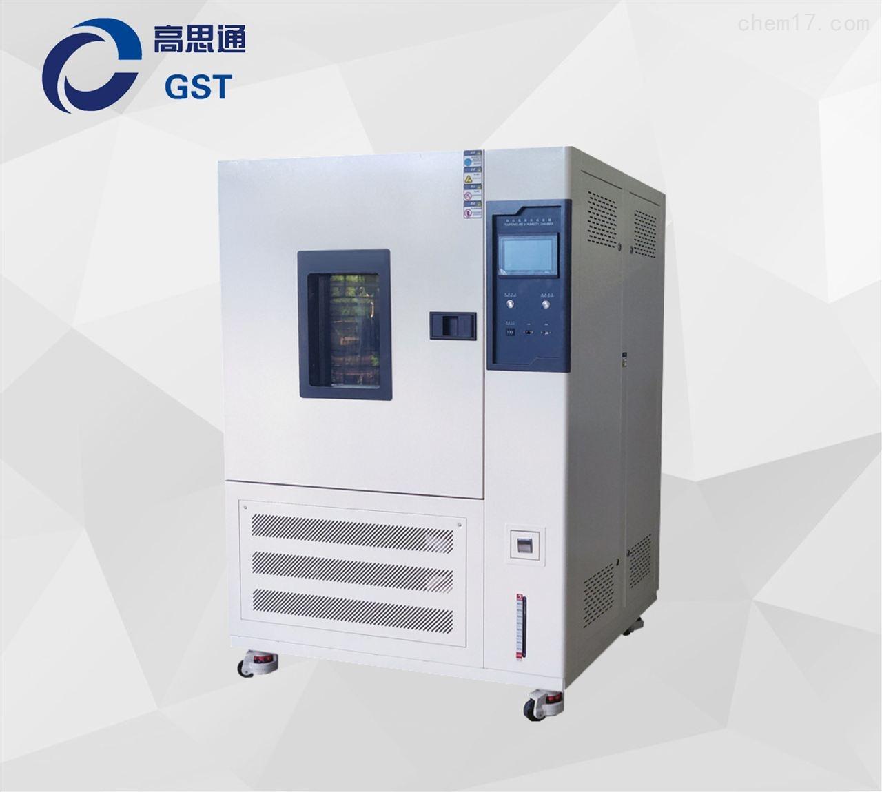 大型高低温老化试验箱