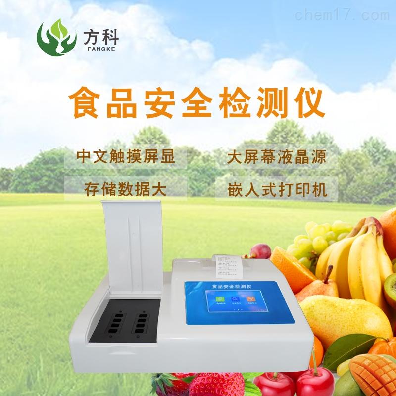 食品品质检测仪报价