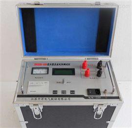 ZD9202G-100A变压器直流电阻测试仪