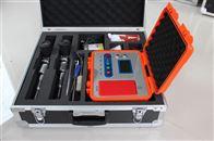 ZD9601C双枪电缆刺扎器