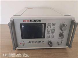 HYPJF-2015智能局部放电检测仪