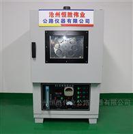 85型瀝青旋轉薄膜烘箱 廠家技術指導老化箱