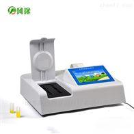 FT-NC24智能安卓系统农药残留检测仪