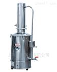 YN-ZD-Z-55升自动断水型不锈钢电热蒸馏水器YN-ZD-Z-5