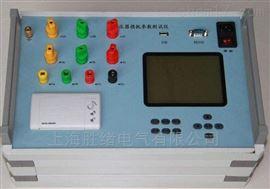变压器损耗参数测试仪-五级承试设备