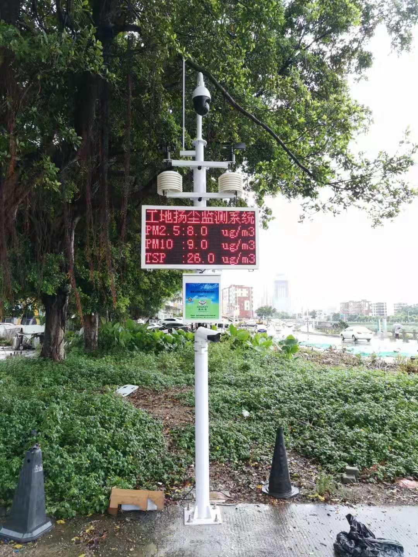 綿陽市揚塵噪聲在線監測系統聯網對接住建局
