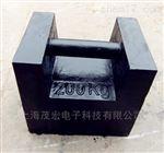 300公斤铸铁砝码 定制M1级砝码