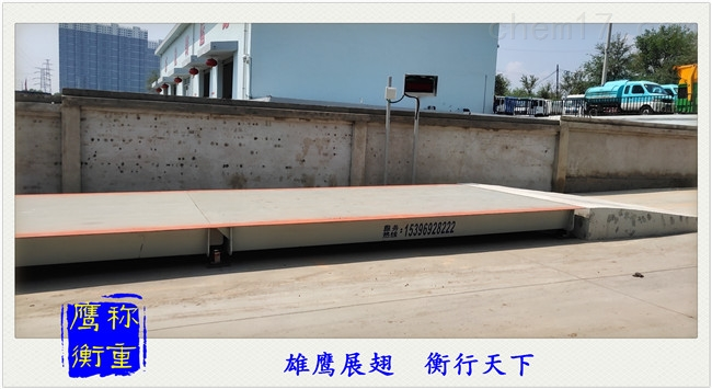 40吨槽钢地磅__报价价格