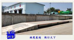 海南地磅--200吨汽车衡//实力厂家