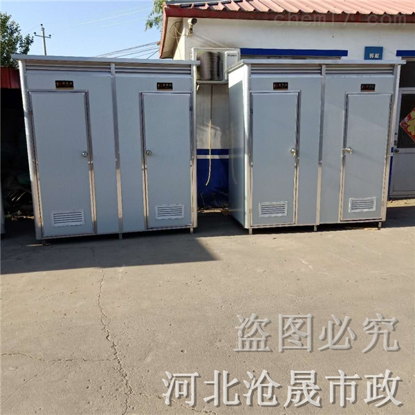 河北彩钢移动厕所-工地卫生间