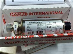 EDS346-2-250-000全新原装贺德克继电器