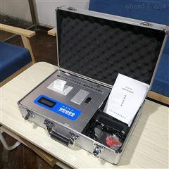 FK-CT03全项目土壤养分分析仪