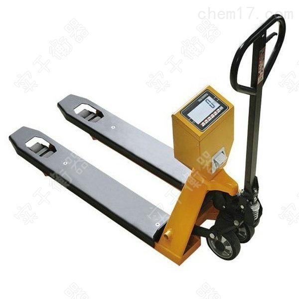 防爆带打印电子叉车秤,手推叉车电子秤