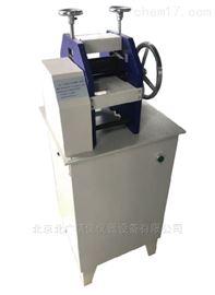 BG-1610橡胶刨片机XJPP-8015