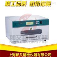 上海那艾紫外交联仪使用