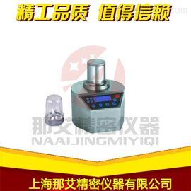 NAI-YJY全封閉智能勻漿儀廠家報價
