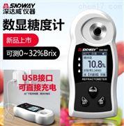 深达威SW593数显糖度计