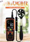速为SW-6036/6056风速速为测风仪风速计充电手持式