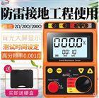 速为SW5601A接地电阻测试仪摇表