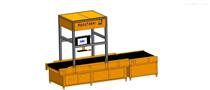 SND-DWS03-E500扫码称重体积测量设备