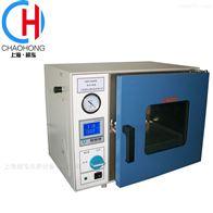 DZS-6210L真空干燥箱