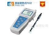 PHBJ-260便携式PH计/实验室酸碱度ph计值测试测量仪