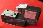 意大利ATOSDHA-0711/PA/M24DC电磁阀现货