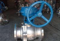 渦輪法蘭球閥