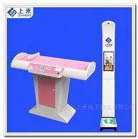 SH-3008上禾河南便捷式婴儿电子体重秤厂家