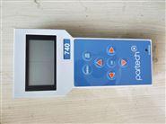 污泥浓度计UP740 污泥检测仪