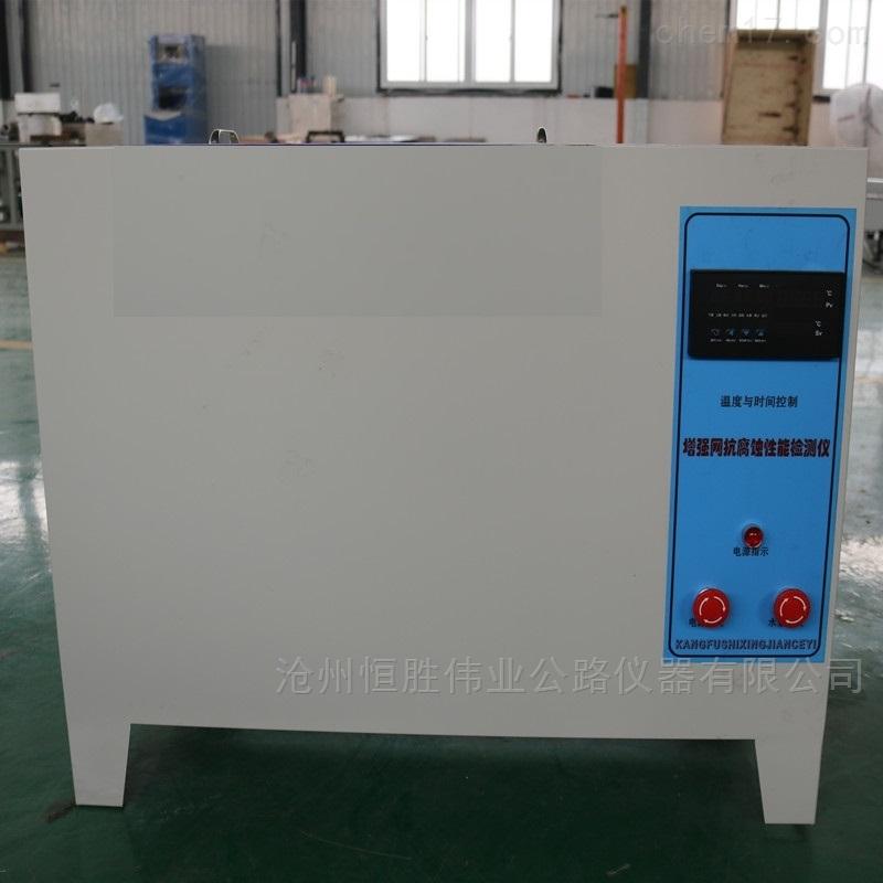 ZFJ-1F增強網抗腐蝕性能檢測儀-主要產品