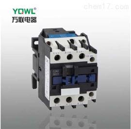 知名CJX2-9511接触器