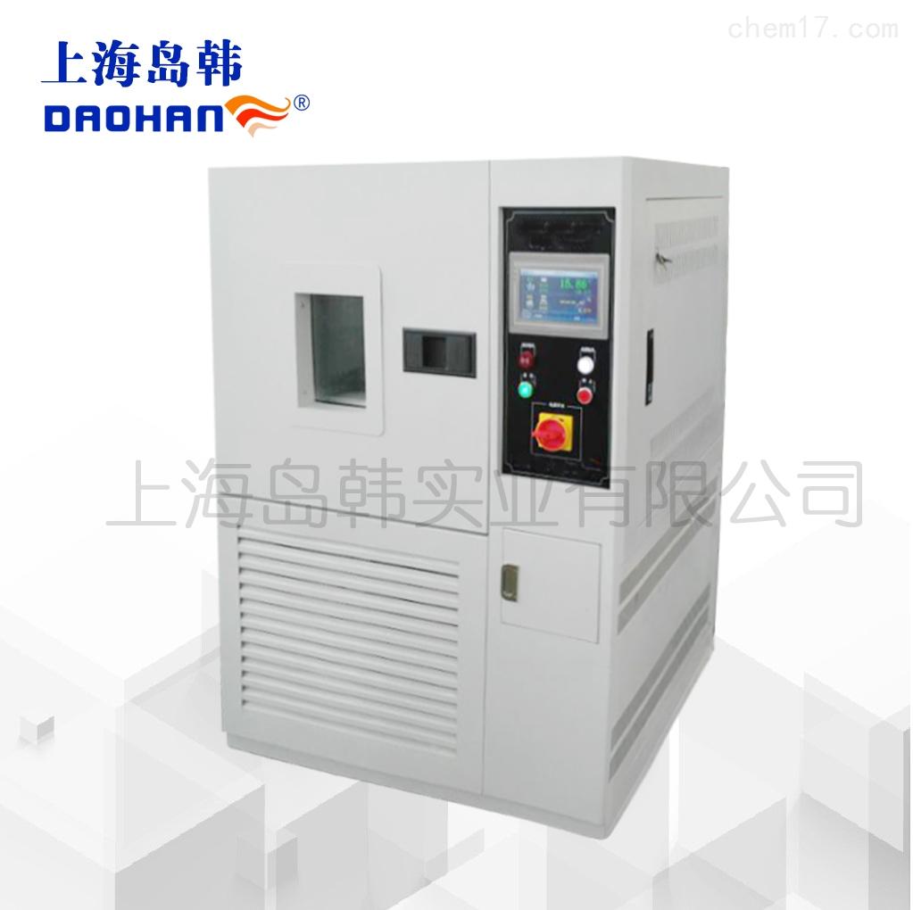 GDJS4050高低温交变湿热试验箱