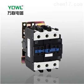提供CJX2-K交流接触器