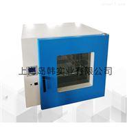 热空气消毒箱 GRX-9023A