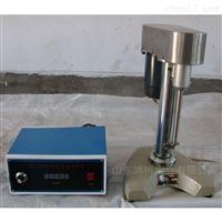 HD-GJ-3S數顯高速攪拌機