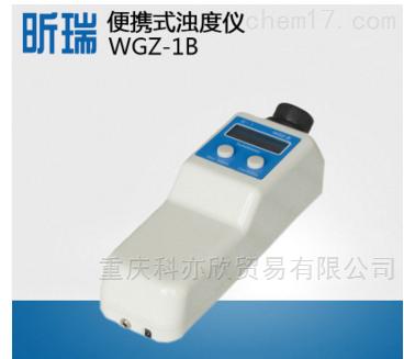 便携式浊度计 浊度仪 浊度测量仪