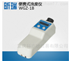 便攜式濁度計 濁度儀 濁度測量儀