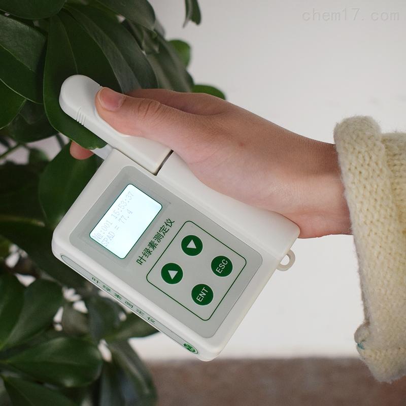 叶绿素含量检测仪器多少钱