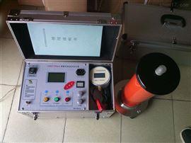 ZD9502智能直流高压发生器
