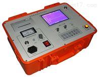 ZD9601F高压电缆故障定位仪