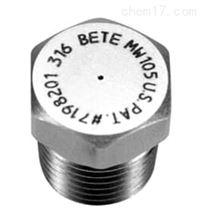 MW系列美国BETE蒸发冷却雾化喷嘴