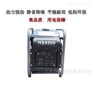 房車用3KW小型汽油發電機