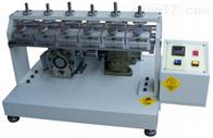 HK-5011 ROSS曲折试验机