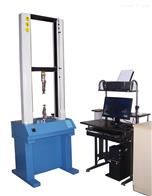 HK-5002PC电脑伺服系统拉力试验机