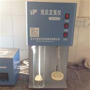 ZDDN-II全自动凯氏定氮仪 加酸 加碱蒸馏器