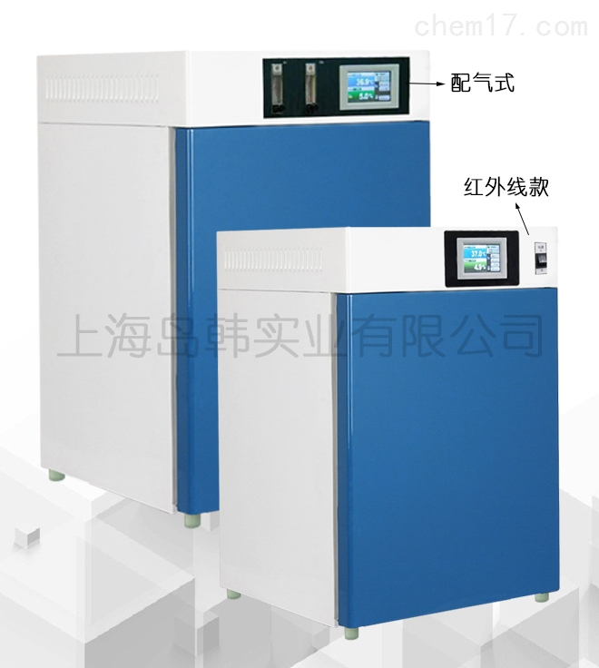 二氧化碳培养箱 CO2培养箱 DAOHAN培养箱