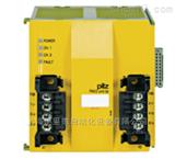 德国皮尔兹PILZ扩展模块安全继电器
